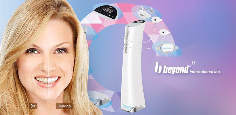 Безпечне Відбілювання зубів за технологією Beyond II (USA) в Сумах