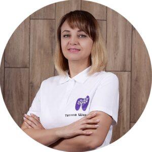 Шевкаленко Татьяна