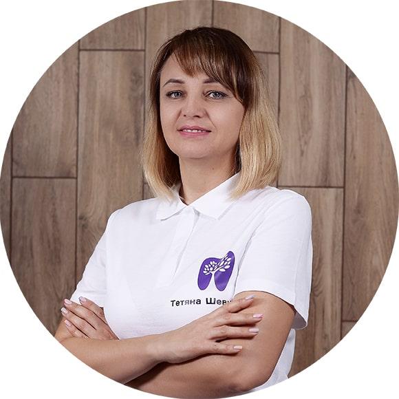 Шевкаленко Тетяна